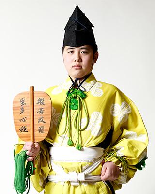 Kimura Ryuunosuke